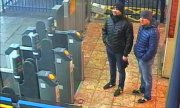 One of the images used by Scotland Yard to track down the two suspects. (© picture-alliance/dpa)