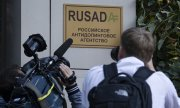 Russische Antidoping-Agentur Rusada in Moskau. (© picture-alliance/dpa)
