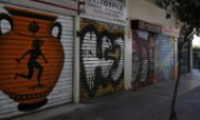 Closed shops in Athens. (© picture-alliance/dpa)