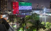 Tel Aviv City Hall lit up in the colours of the UAE flag on 13 August 2020. (© picture-alliance/dpa)