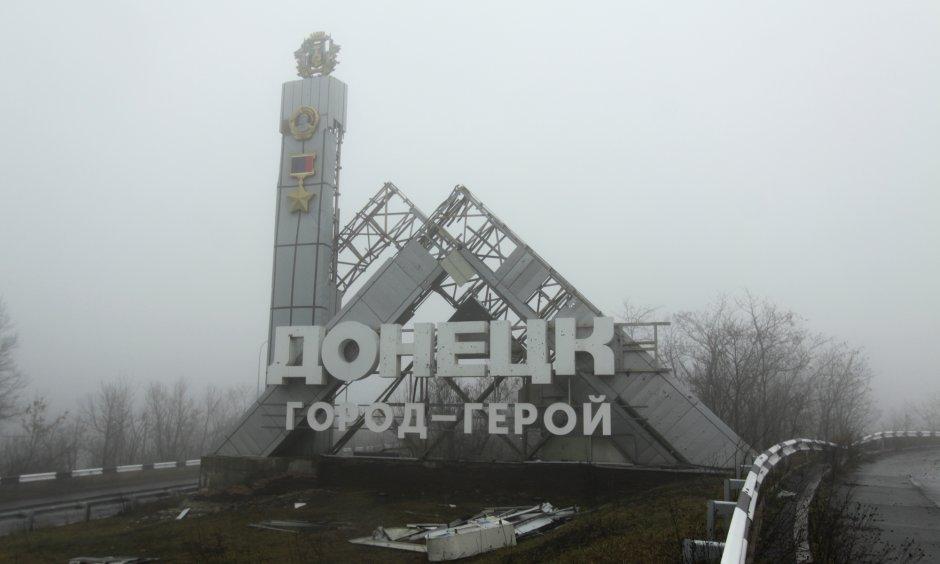 Россия покидает контрольный центр на Востоке Украины net