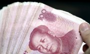 In devaluing the yuan China wants to strengthen its export economy. (© picture-alliance/dpa)