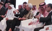 Trump's son-in-law Jared Kushner and IMF chief Christine Lagarde (centre) at the conference in Bahrain's capital Manama. (© picture-alliance/dpa)