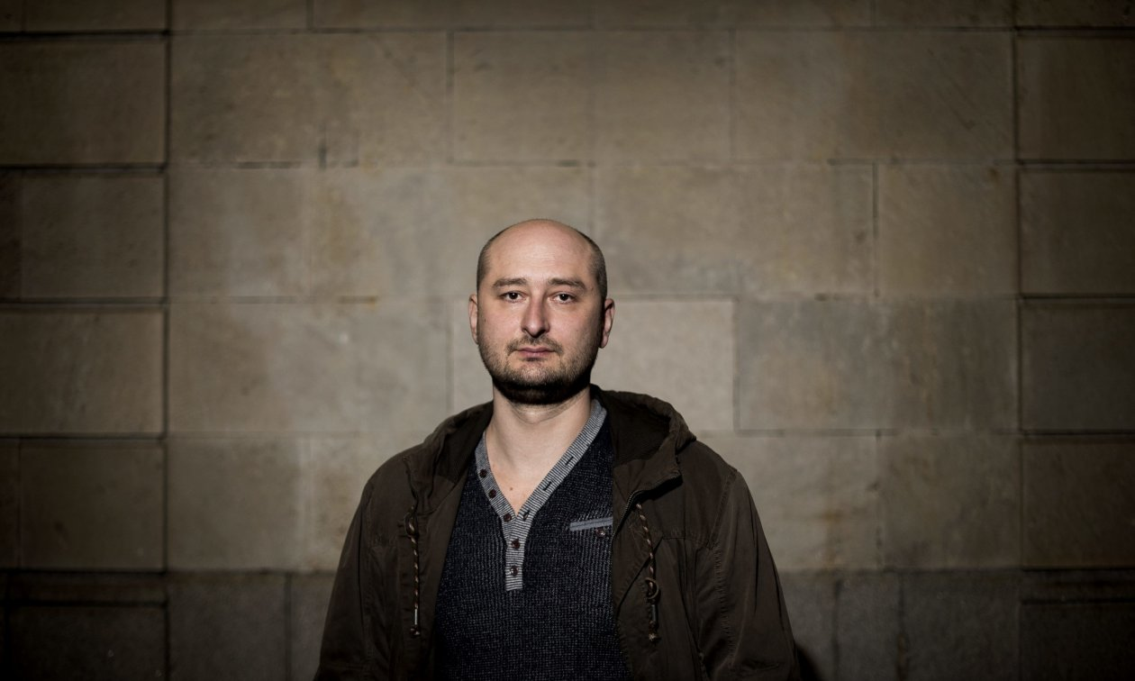 Reports of the murder of Russian journalist Arkady Babchenko turned out to be false.