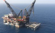 Gas rig off the Israeli coast. (© picture-alliance/dpa)